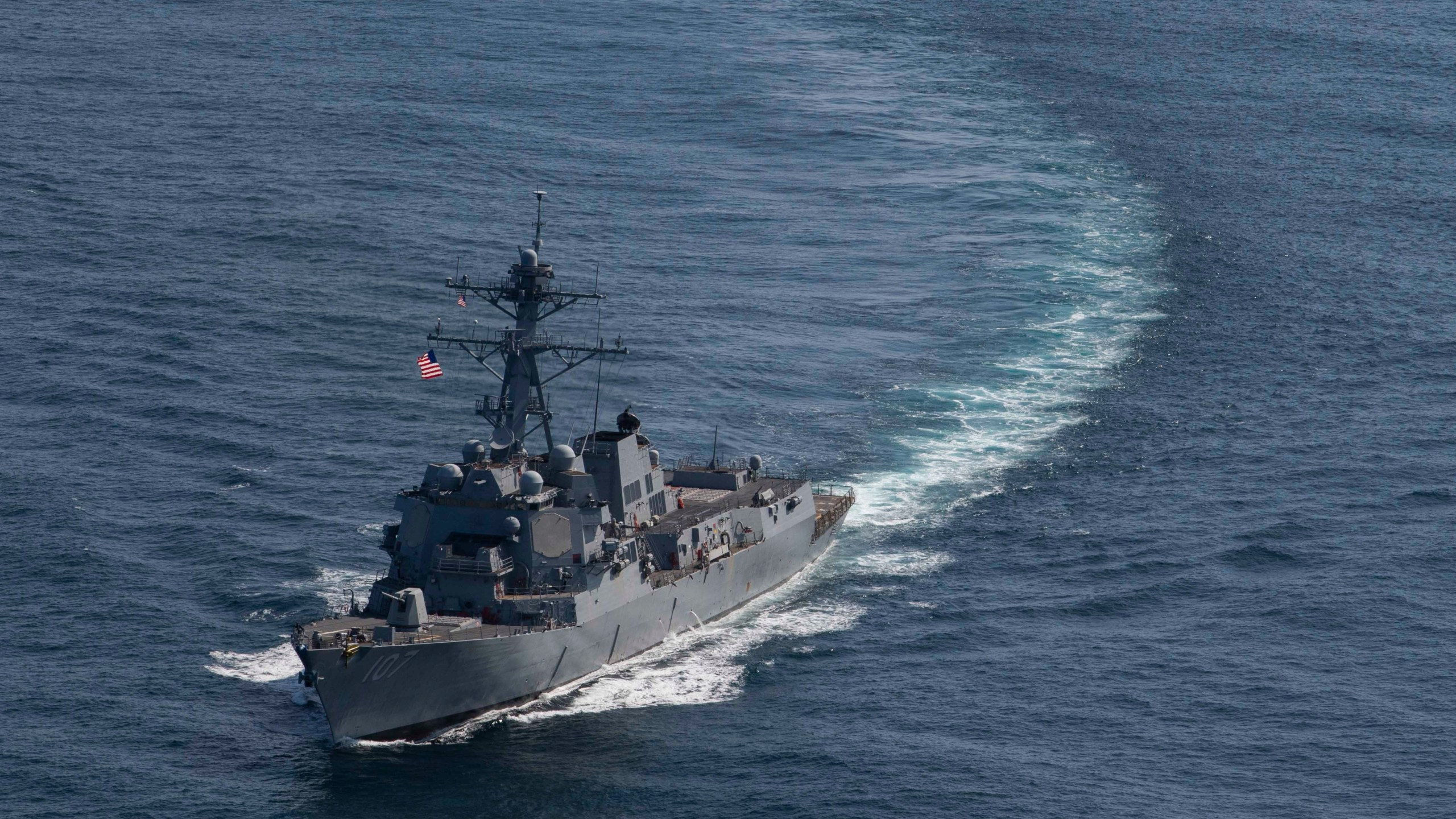 navy wavy com