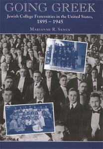 Going Greek: Jewish College Fraternities in the United States, 1895-1945 Image