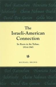 The Israeli-American Connection: Its Roots in the Yishuv, 1914-1945 Image