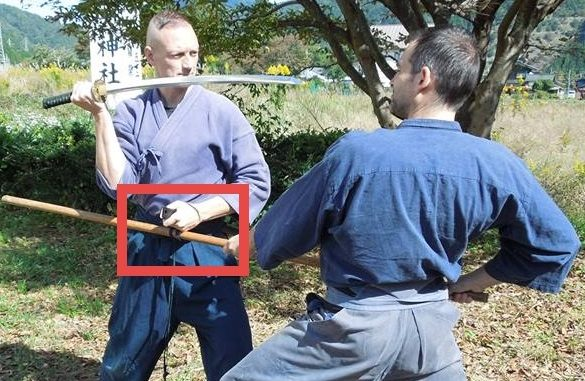 Sageo Cord Technique (look at the red box) - Banke Shinobinoden Spain