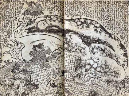 Heiankyō (児雷也豪傑譚,Giraiya Gōketsu Monogatari