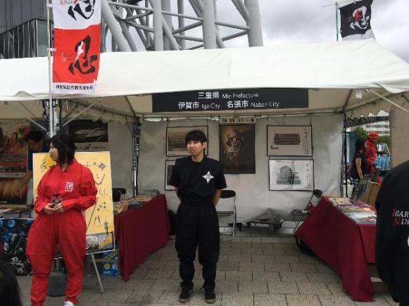 Informational Stalls [Credit: Japan Ninja Council]