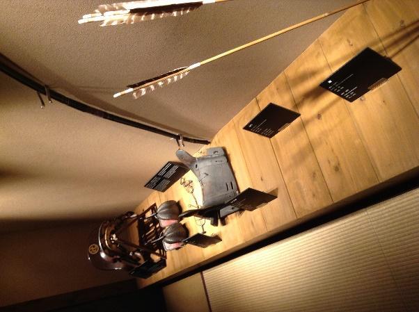 Samurai Museum Mongolian Iron Saddle, Stirrups, Wooden Long Bow