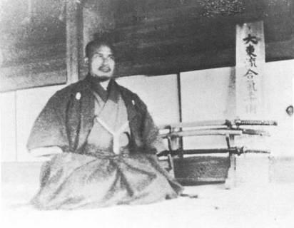 Morihei Ueshiba (Aikido founder)