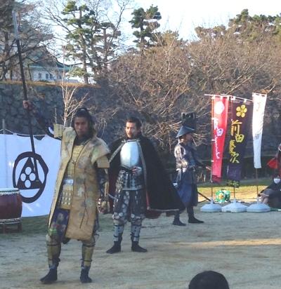 Samurai Show