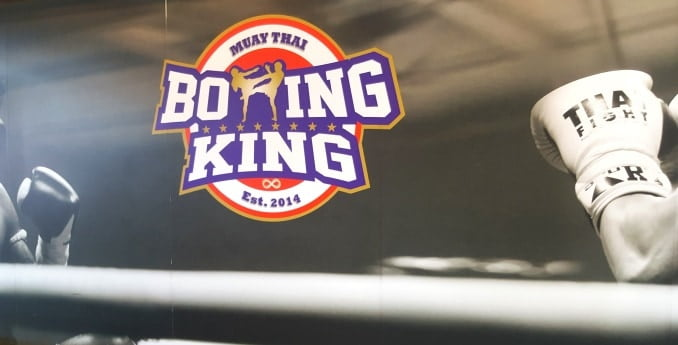 Boxing King Muay Thai logo