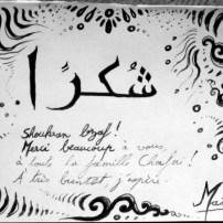 WTN_merci-dessin-maroc-Chafai