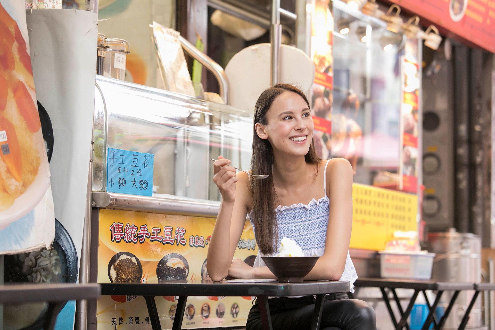 Wazaiii Give Me 5-Mia白彌兒與她鍾愛的五樣臺灣小吃