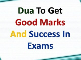 To get Good Marks in Exams amal