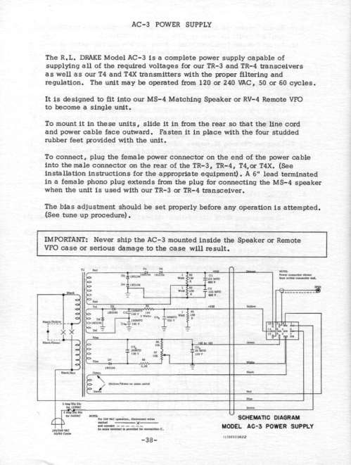 small resolution of power supply manual display page power supply tr4 wiring diagram