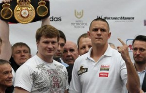 Doble campeonato mundial en Moscú | Pesaje oficial