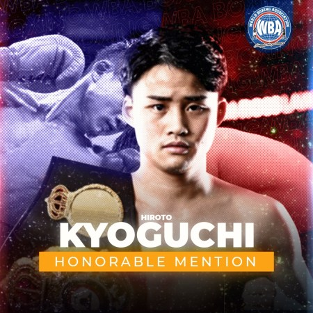 Hiroto Kyoguchi -Honorable Mention WBA –March 2021