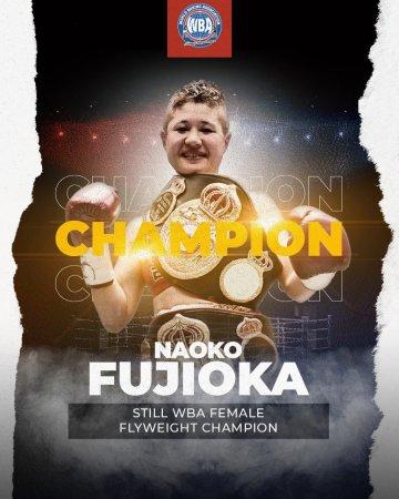 Fujioka retained her WBA belt with a great victory over Urbina