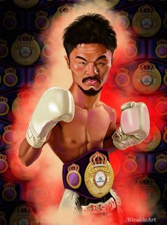 Kohei Kono WBA Super Flyweight Champion