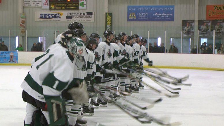 Northern Lights Hockey Tournament