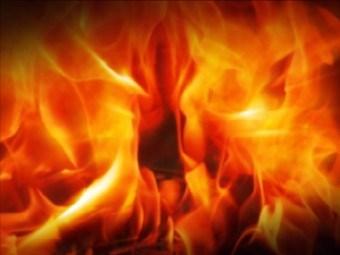 FIRE_1510629079085.jpg