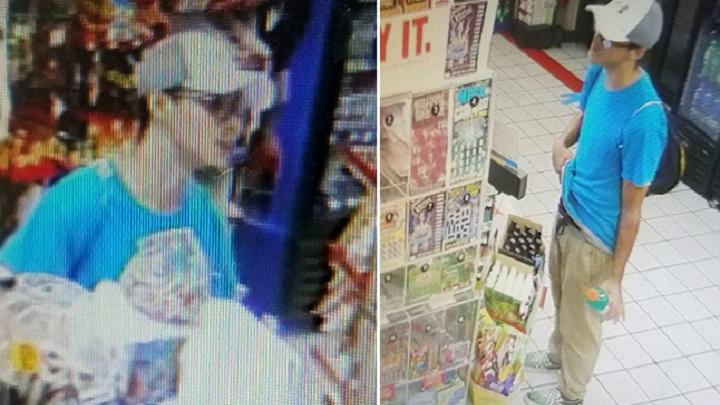 MBPD-robbery-suspect3_1539187510148.jpg