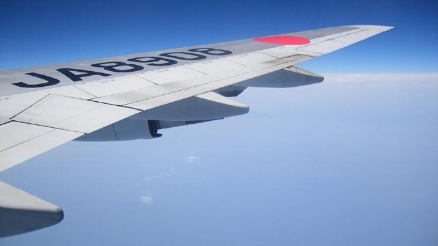airplane wing, travel, flight_3457117264078136-159532