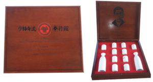 The Ken Sei Kai Academy of Martial Arts Sake Set