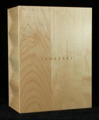Yamasaki Pleated Side Wood Box