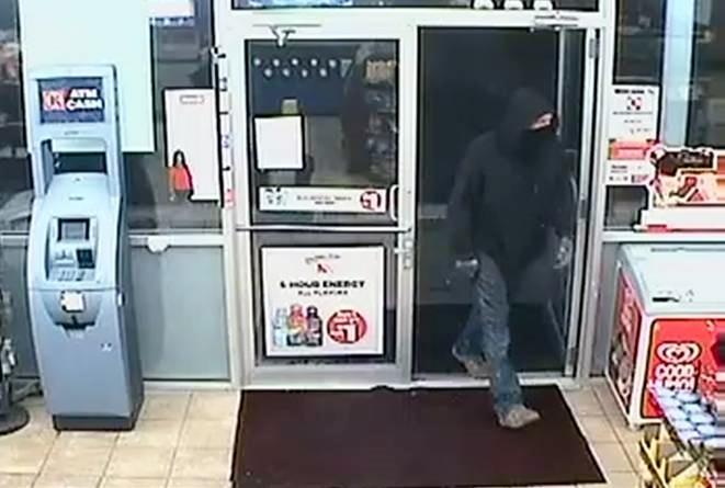 Shroyer Circle K Robbery 1_279327