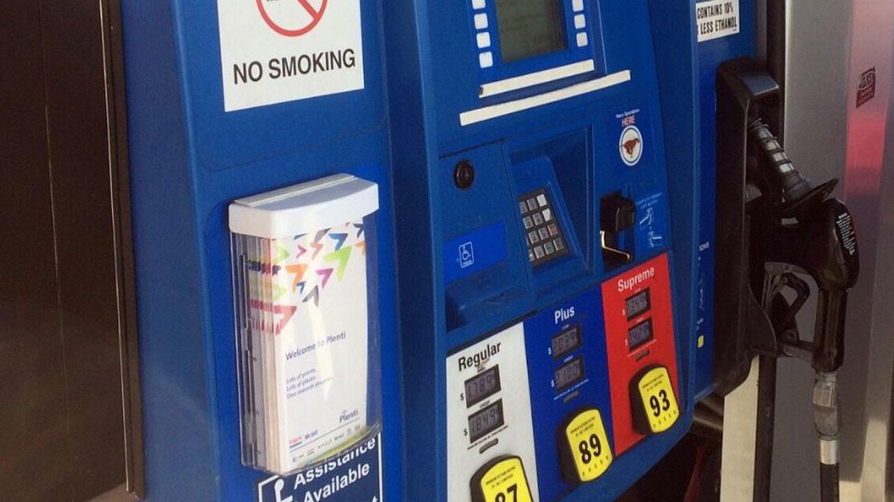 gas-pump_293655-873772846
