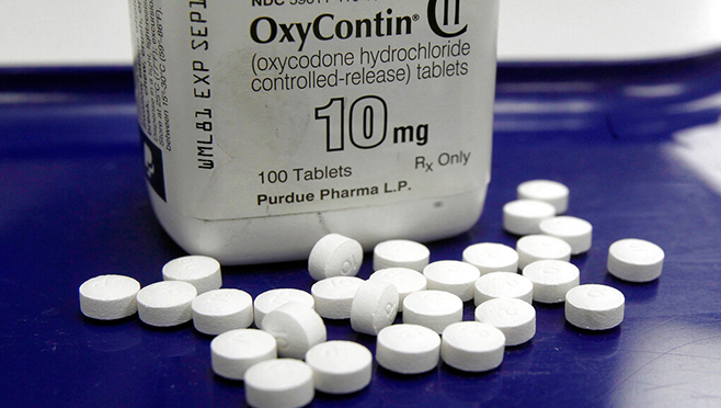 oxycontin_1553618684894.jpg