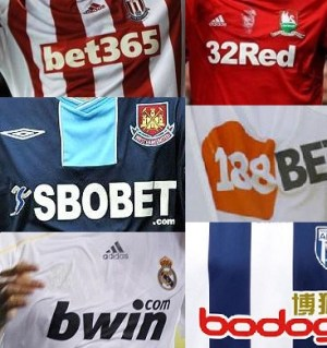 Betting sports sponsorship