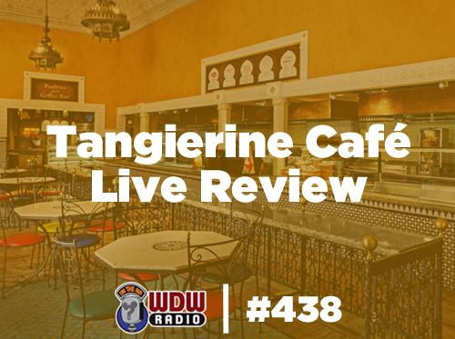 Tangierine-Café-Review-Morocco-Epcot-wdw-radio-mongello