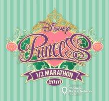 princess 2016 - Disney