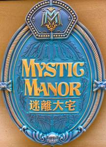 Mystic Manor Sign