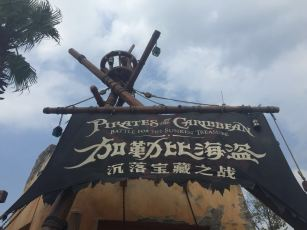 Pirates of the Caribbean Battle for the Sunken Treasure attraction sign