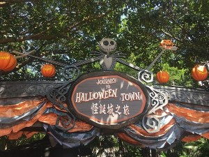 Journey to Halloween Town