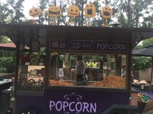 Halloween Popcorn cart