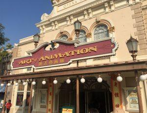 Art of Animation, Hong Kong Disneyland