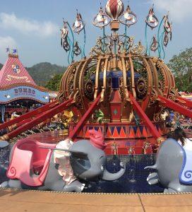 Dumbo the Flying Elephant, Hong Kong Disneyland