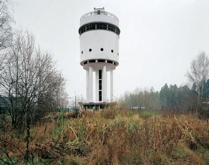 0_Water_Tower.jpg