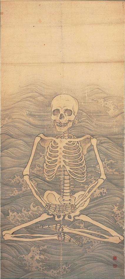 maruyama okyo skeleton performing zazen.jpg