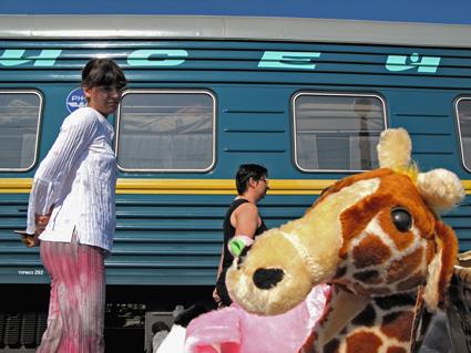trans_siberian_zoo.jpg