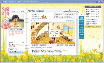 park_homepy[1].jpg