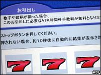 _41323521_ogaki_body.jpg