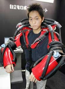 robot_suit.jpg