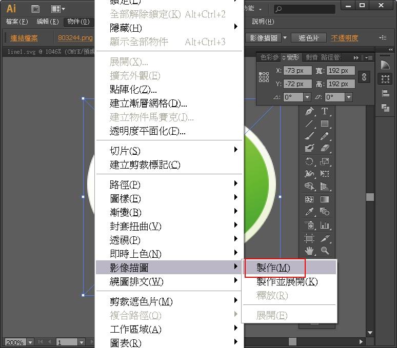 使用 SVG 讓網頁圖片縮放不失真_HTML5、CSS3、其他_Ecshop For PHP7.3::繁體中文全支援-原來如此 By we-shop.net