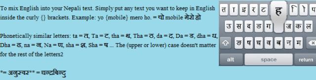 Unicode Nepali Typing