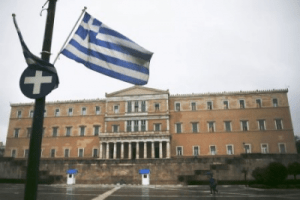 Greek parliament backs setting up committee to investigate bailout + MORE