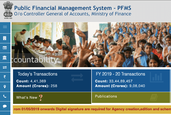 What is PFMS Payment?