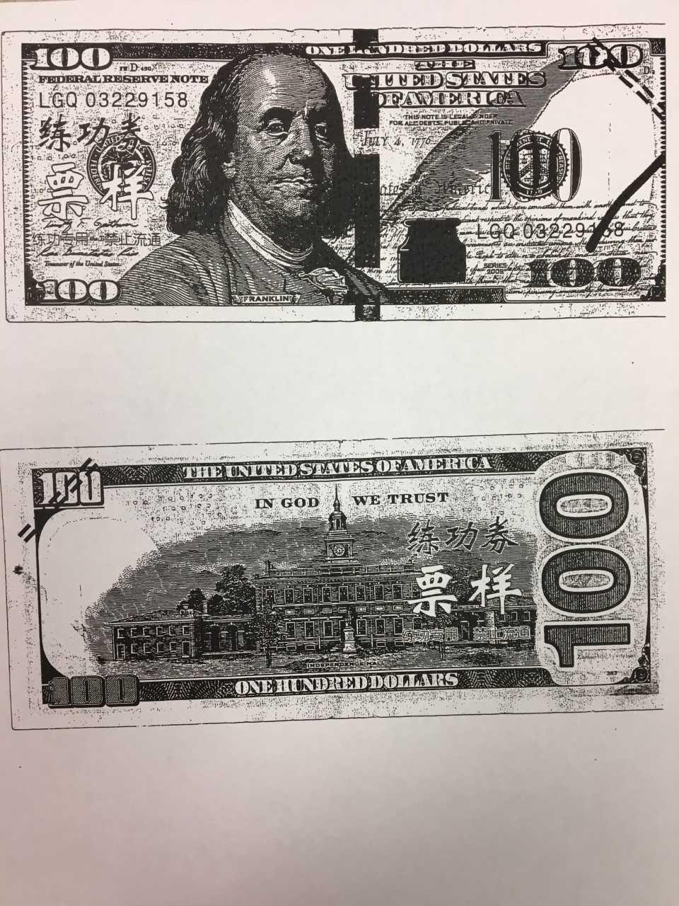 counterfeitbills_1540863048389.jpg