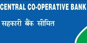 Kangra Cooperative bank LOGO