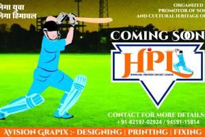 Himachal Premier League 2018 Cricket Himachal Pradesh