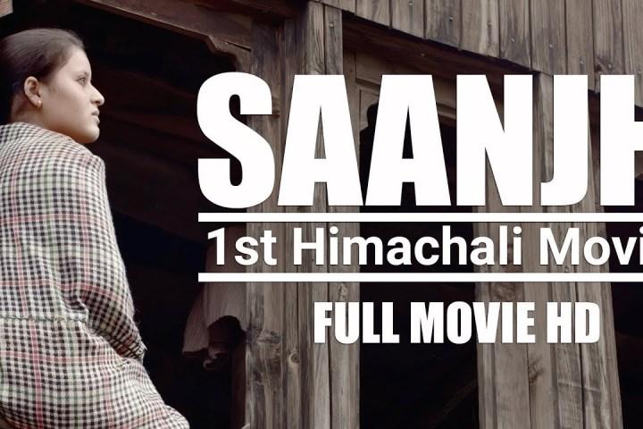 Saanjh Himachali Film Himachal Pradesh
